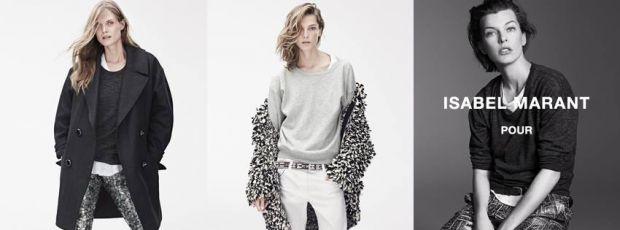 H & M открывает первый магазин в Витоша