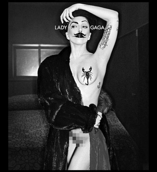 Lady Gaga снялась для обложки журнала 'Candy'
