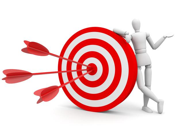 Как достичь своей поставленной цели?
