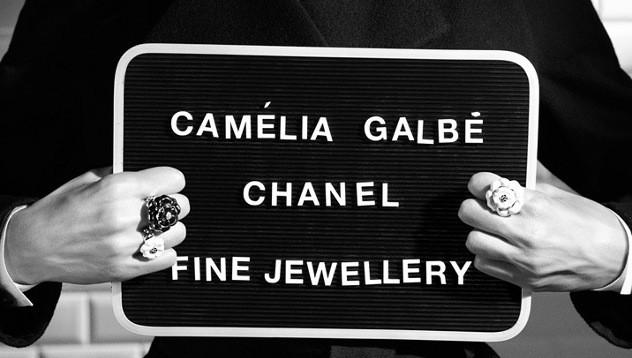 Chanel выпустил новую коллекцию